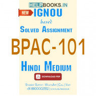 BPAC101 Solved Assignment (Hindi Medium)-Perspectives on Public Administration BPAC-101