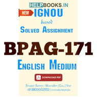 BPAG171 Solved Assignment (English Medium)-Disaster Management
