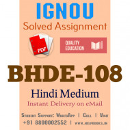 Download BHDE108 IGNOU Solved Assignment 2020-2021