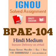 Download BPAE104 IGNOU Solved Assignment 2020-2021 (Hindi Medium)