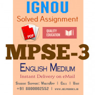 Download MPSE3 IGNOU Solved Assignment 2020-2021 (English Medium)