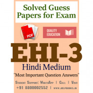 EHI3 IGNOU Solved Sample Papers/Most Important Questions Answers for Exam-Hindi Medium