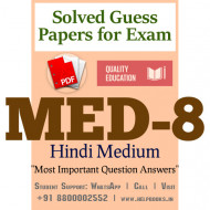 MED8 IGNOU Solved Sample Papers/Most Important Questions Answers for Exam-Hindi Medium