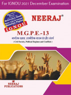MGPE13, Civil Society, Political Regimes and Conflict (Hindi Medium), IGNOU Master of Arts (Political Science) (MPS) Neeraj Publications | Guide for MGPE-13 for December 2021 Exams with Sample Papers