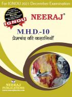 MHD10, Premchand Ki Khaniyan (प्रेमचंद की कहानियाँ) (Hindi Medium), IGNOU Master of Arts (Hindi)(MHD) Neeraj Publications | Guide for MHD-10 for December 2021 Exams with Sample Papers