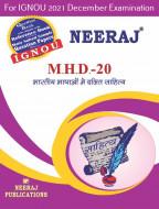 MHD20, Bhartiya Bhashao Mai Dalit Sahitya (भारतीय भाषाओं में दलित साहित्य) (Hindi Medium), IGNOU Master of Arts (Hindi)(MHD) Neeraj Publications | Guide for MHD-20 for December 2021 Exams with Sample Papers