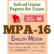 MPA16 IGNOU Solved Sample Papers/Most Important Questions Answers for Exam-English Medium