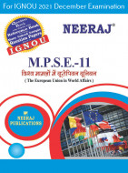 MPSE11, The European Union in World Affairs (Hindi Medium), IGNOU Master of Arts (Political Science) (MPS) Neeraj Publications | Guide for MPSE-11 for December 2021 Exams with Sample Papers