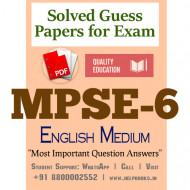 MPSE6 IGNOU Solved Sample Papers/Most Important Questions Answers for Exam-English Medium