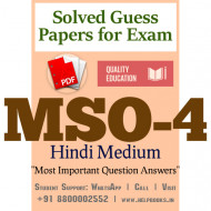 MSO4 IGNOU Solved Sample Papers/Most Important Questions Answers for Exam-Hindi Medium
