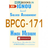 BPCG171 Solved Assignment (Hindi Medium)-General Psychology BPCG-171