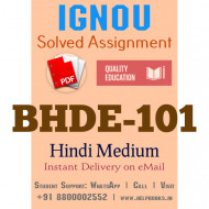 Download BHDE101 IGNOU Solved Assignment 2020-2021