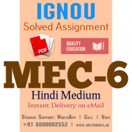 Download MEC6 IGNOU Solved Assignment 2020-2021 (Hindi Medium)