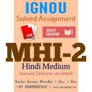 Download MHI2 IGNOU Solved Assignment 2020-2021 (Hindi Medium)