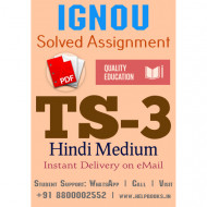 Download TS3 IGNOU Solved Assignment 2020-2021 (Hindi Medium)