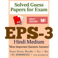 EPS3 IGNOU Solved Sample Papers/Most Important Questions Answers for Exam-Hindi Medium