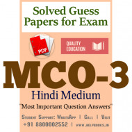 MCO3 IGNOU Solved Sample Papers/Most Important Questions Answers for Exam-Hindi Medium