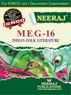 MEG16, Indian Folk Literature (English Medium), IGNOU Master of Arts (English)(MEG) Neeraj Publications | Guide for MEG-16 for December 2021 Exams with Sample Papers