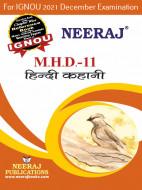 MHD11, Hindi Kahani (हिंदी कहानी) (Hindi Medium), IGNOU Master of Arts (Hindi)(MHD) Neeraj Publications | Guide for MHD-11 for December 2021 Exams with Sample Papers
