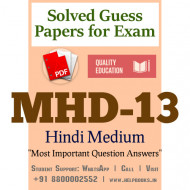MHD13 IGNOU Solved Sample Papers/Most Important Questions Answers for Exam
