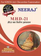 MHD21, Meera Ka Vishesh Adhyayan (मीरा का विशेष अध्ययन) (Hindi Medium), IGNOU Master of Arts (Hindi)(MHD) Neeraj Publications | Guide for MHD-21 for December 2021 Exams with Sample Papers