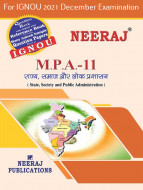 MPA11, State, Society and Public Administration (Hindi Medium), IGNOU Master of Arts (Public Administration) (MPA) Neeraj Publications | Guide for MPA-11 for December 2021 Exams with Sample Papers