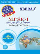 MPSE1, India and the World (Hindi Medium), IGNOU Master of Arts (Political Science) (MPS) Neeraj Publications | Guide for MPSE-1 for December 2021 Exams with Sample Papers