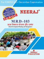 MRD103, Rural Development – Planning and Management (Hindi Medium), IGNOU Master of Arts (Rural Development) (MARD) Neeraj Publications | Guide for MRD-103 for December 2021 Exams with Sample Papers