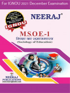 MSOE1, Sociology of Education (Hindi Medium), IGNOU Master of Arts (Sociology)(MSO) Neeraj Publications | Guide for MSOE-1 for December 2021 Exams with Sample Papers