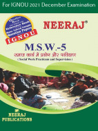 MSW5, Social Work Practicum and Supervision (Hindi Medium), IGNOU Master of Social Work (MSW) Neeraj Publications | Guide for MSW-5 for December 2021 Exams with Sample Papers