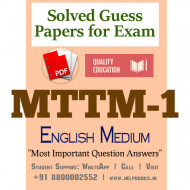MTTM1 IGNOU Solved Sample Papers/Most Important Questions Answers for Exam