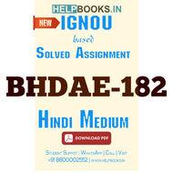 BHDAE182 Solved Assignment-Hindi Bhasha Aur Sanpreshan