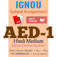 Download AED1 IGNOU Solved Assignment 2020-2021 (Hindi Medium)