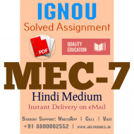 Download MEC7 IGNOU Solved Assignment 2020-2021 (Hindi Medium)