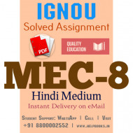 Download MEC8 IGNOU Solved Assignment 2020-2021 (Hindi Medium)