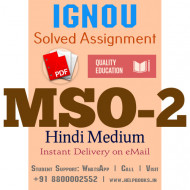 Download MSO2 IGNOU Solved Assignment 2020-2021 (Hindi Medium)