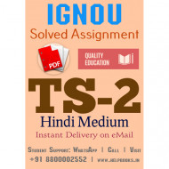 Download TS2 IGNOU Solved Assignment 2020-2021 (Hindi Medium)