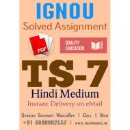 Download TS7 IGNOU Solved Assignment 2020-2021 (Hindi Medium)
