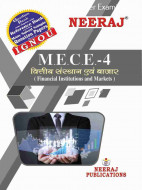MECE4, Financial Institutions and Markets (Hindi Medium), IGNOU Master of Arts (Economics)(MEC) Neeraj Publications | Guide for MECE-4 for December 2021 Exams with Sample Papers