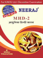 MHD2, Hindi Upanays-2 (हिन्दी उपन्यास-2) (Hindi Medium), IGNOU Master of Arts (Hindi)(MHD) Neeraj Publications | Guide for MHD-2 for December 2021 Exams with Sample Papers