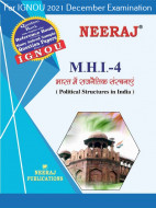 MHI4, Political Structures in India (Hindi Medium), IGNOU Master of Arts (History)(MAH) Neeraj Publications | Guide for MHI-4 for December 2021 Exams with Sample Papers