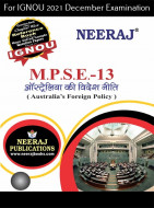 MPSE13, Australia's Foreign Policy (Hindi Medium), IGNOU Master of Arts (Political Science) (MPS) Neeraj Publications | Guide for MPSE-13 for December 2021 Exams with Sample Papers