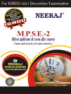 MPSE2, State and Society in Latin America (Hindi Medium), IGNOU Master of Arts (Political Science) (MPS) Neeraj Publications | Guide for MPSE-2 for December 2021 Exams with Sample Papers