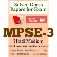 MPSE3 IGNOU Solved Sample Papers/Most Important Questions Answers for Exam-Hindi Medium
