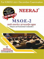 MSOE2, Diaspora and Transnational Communities (Hindi Medium), IGNOU Master of Arts (Sociology)(MSO) Neeraj Publications | Guide for MSOE-2 for December 2021 Exams with Sample Papers