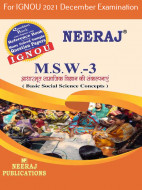 MSW3, Basic Social Science Concepts (Hindi Medium), IGNOU Master of Social Work (MSW) Neeraj Publications | Guide for MSW-3 for December 2021 Exams with Sample Papers
