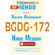 BGDG172 Solved Assignment (Hindi Medium)-Gender Sensitization: Society and Culture BGDG-172