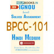 BPCC101 Solved Assignment (Hindi Medium)-Introduction to Psychology BPCC-101
