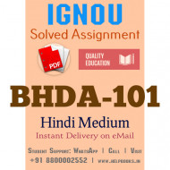 Download BHDA101 IGNOU Solved Assignment 2020-2021