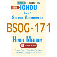 Download BSOG171 Solved Assignment 2020-2021 (Hindi Medium)-Indian Society: Images and Realities BSOG-171
